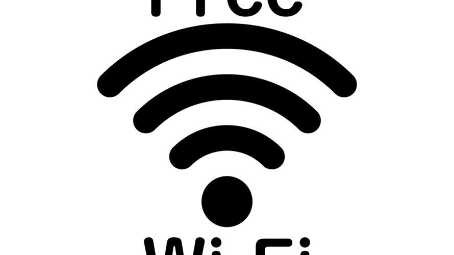 フリーWi-Fiが使えるキャンプ場(道北・道東編)