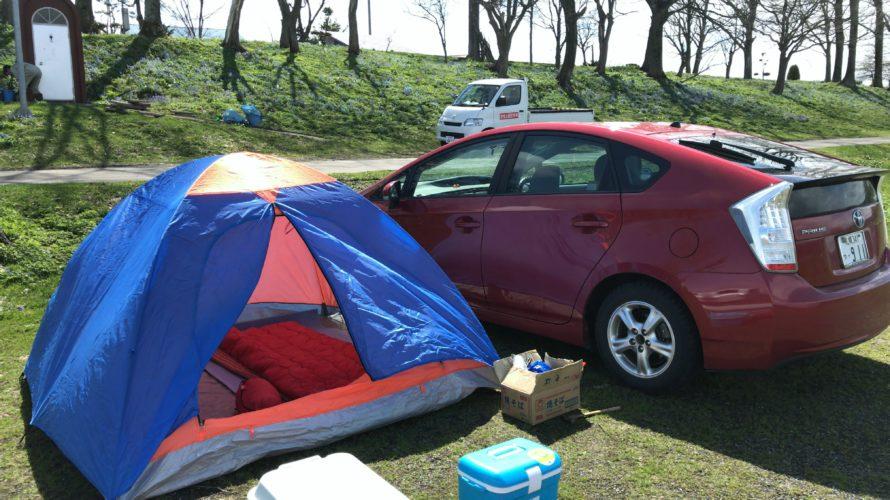 はじめてのソロキャンプ@皆楽公園