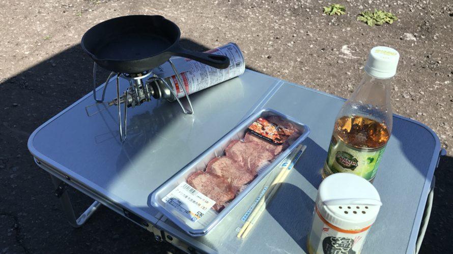 キャンプでこそ厚い鉄板で美味しくお肉を食べよう!おすすめ鉄板7選