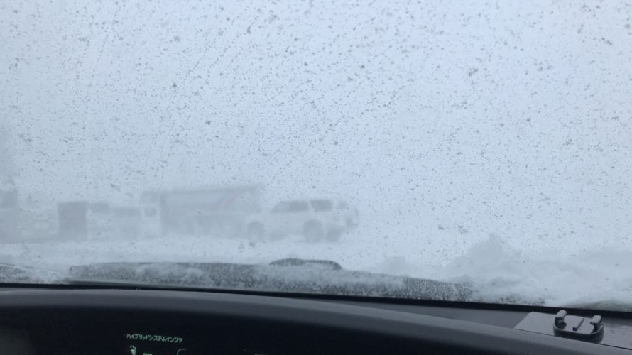 冬の予期せぬ車中泊に対応できるように準備してますか?