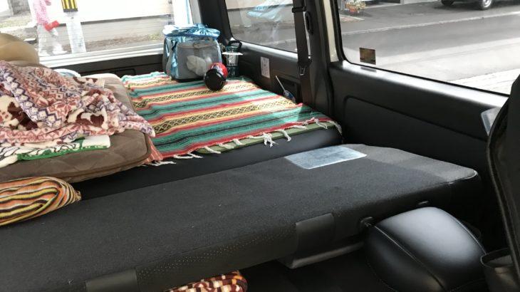 車中泊用ベッドキットを購入して1年。控え目に言っても最高です!