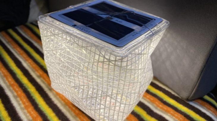 ソーラー充電式ランタンは一個あるとすごい便利だぞ!
